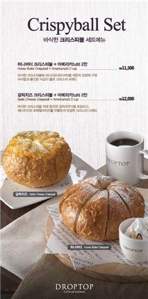 카페 드롭탑, 크리스피볼·샌드위치 신메뉴 4종 출시