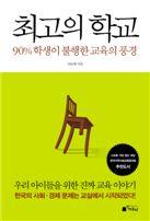 [BOOK]3월 첫째주 신간 소개