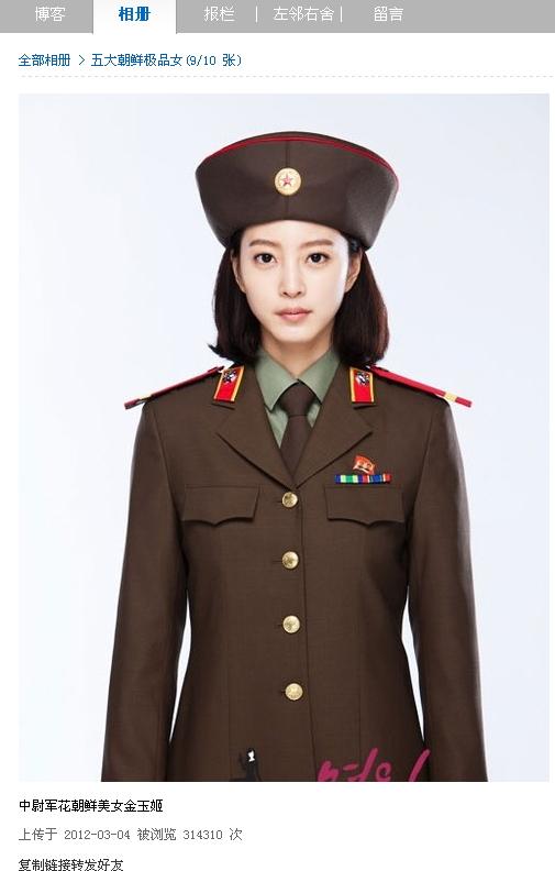 (출처 : ifeng.com)