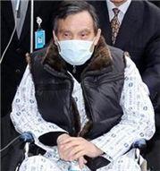 '김태촌'의 간호사를 부하들이 때리자…