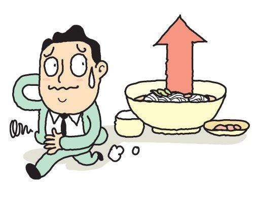 [2030 금융에세이]당신의 고정비 지출은 얼마?