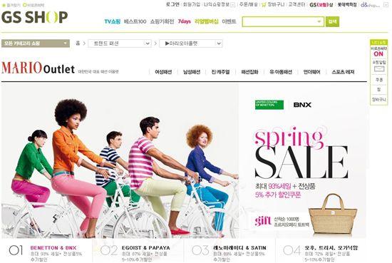 ▲GS샵은 마리오 아울렛과 함께 13일부터 GS샵 인터넷쇼핑몰 내에 '마리오 아울렛관'을 열고 베네통, 샤틴, 프라이언, 오가닉맘 등 76개 유명 남성, 여성 및 유아동 브랜드 상품 1만여 품목을 30~80% 할인된 가격에 판매한다.