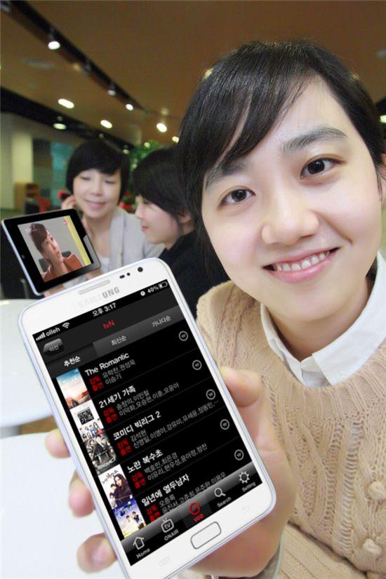 14일 KT는 올레tv now tvN, Mnet, XTM, 올리브, 스토리온, 온게임, 바둑TV, KM, 중화TV 등 총 10개 채널을 추가한다고 밝혔다.