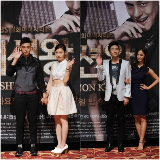"""Cast of upcoming TV series """"Fashion King"""" (from left to right) Yoo A-in, Shin Se-gyeong, Lee Je-hoon and Yuri at the press conference for the drama held in Gimpo, Gyeonggi Province, South Korea on March 14, 2012. [SBS]"""