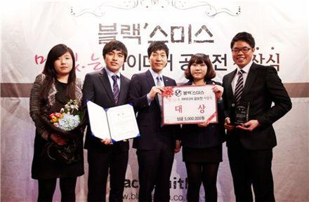 블랙스미스 '아이디어 공모전' 시상식 개최