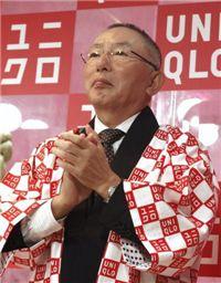 ▲일본 유니클로의 야나이 타다시 회장
