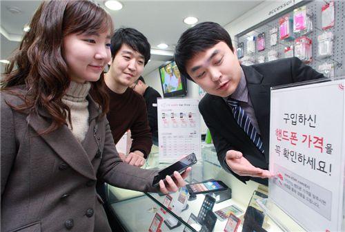 """KT """"올레닷컴에서 휴대폰 비싸게 샀는지 확인하세요~"""""""