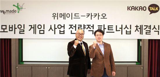28일 남궁훈 위메이드 대표(왼쪽)와 이제범 카카오 공동대표가 '모바일 게임 사업 전략적 파트너십'을 체결하고 있다.