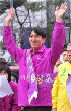 """'가카 빅엿' 서기호 """"이정희, 폭력사태 방조"""""""