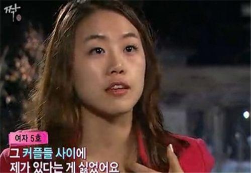 ▲ '짝' 여자 5호 0표 굴욕=SBS '짝' 방송화면 캡쳐