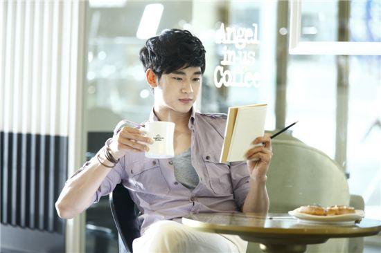 '해품달' 김수현, 관광공사 홍보대사된다
