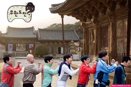 ▲ 무한도전 녹화 재개(사진: MBC '무한도전')