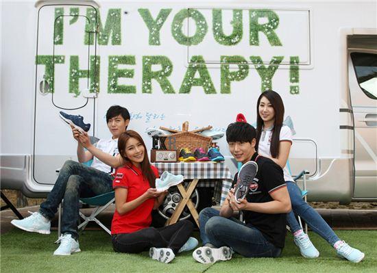 EXR, '아임 유어 테라피' 캠페인
