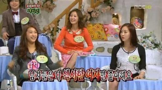 씨스타 다솜, 효린 질투(출처 : MBC 방송캡쳐)