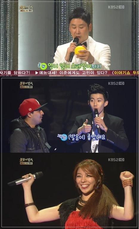 가수 에일리가 4개국어에 능통해 화제다(출처 : KBS2 방송 캡쳐)