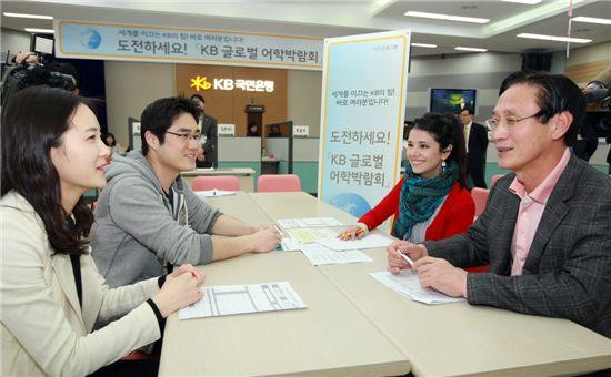 민병덕 국민은행장(사진 오른쪽 첫번째)이 「KB 글로벌어학박람회」에 참가해 회화 테스트를 받고 있는 직원들과 대화를 나누고 있다.