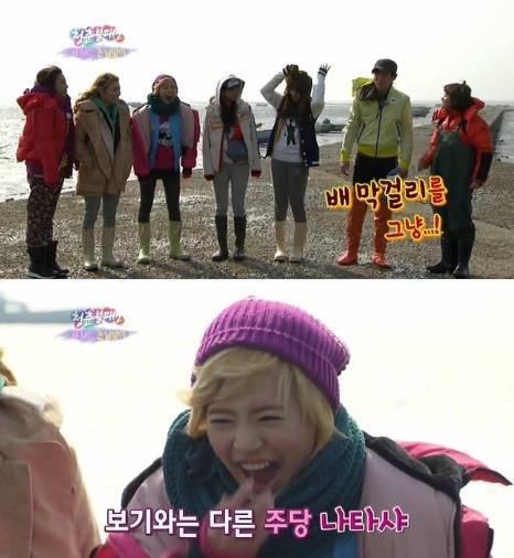 써니의 남다른 주량이 공개돼 화제다.(출처 : KBS2 방송캡쳐)