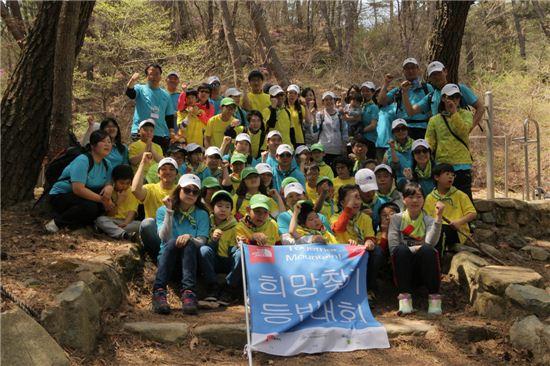 노스페이스 '2012 희망찾기 등반대회' 성료