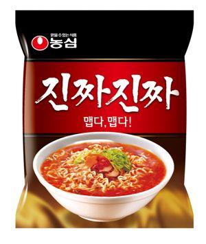 """""""무슨 맛이길래…"""" 농심의 '화끈한' 대반격"""