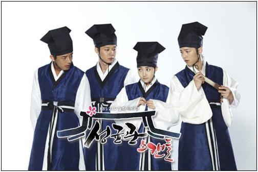 """Poster of KBS' """"Sungkyunkwan Scandal"""" [KBS]"""