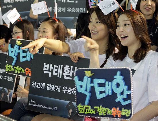 [포토]삼성 '시리즈9 서포터즈', 박태환 응원에 나서