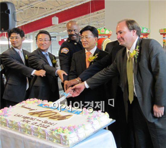 """[포토]대한항공 """"40주년 축하합니다"""""""
