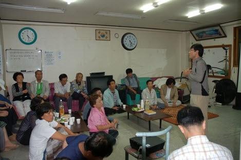 성북구 장수마을 마을회의 모습