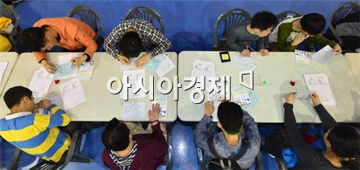 [포토] 서울시 장애인 취업박람회 열려
