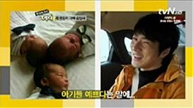 송일국 세쌍둥이 아들 공개(출처 : tvN 방송캡쳐)