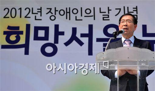 """[포토] 박원순 """"장애인 고용, 시청부터 앞장서겠다"""""""
