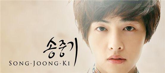 Song Joong-ki [sidusHQ]