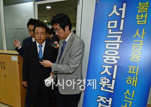 [포토] 불법사금융 피해 신고센터 찾은 권혁세 원장