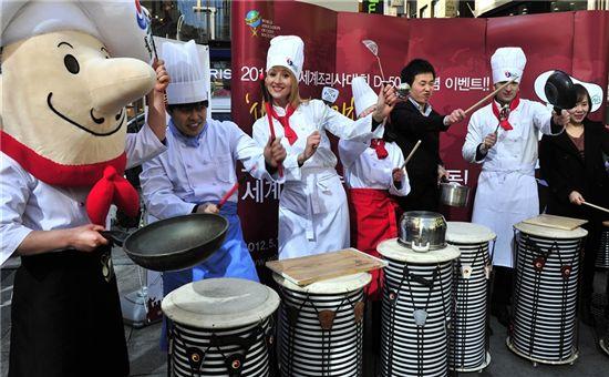 세계조리사들의 올림픽, '2012대전세계조리사대회'가 다음 달 1~12일 대전서 열린다.