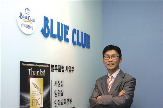 박대성 블루클럽 대표