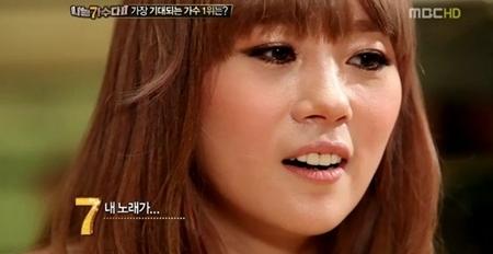 (사진: MBC '우리들의 일밤-나는 가수다2')