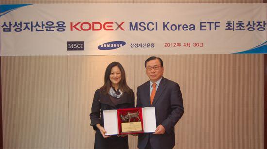 박준현 삼성자산운용 사장은 30일 오전 조선호텔에서 MSCI 아시아대표 데보라 양과 함께 삼성MSCI Korea ETF 상장기념식을 진행했다.
