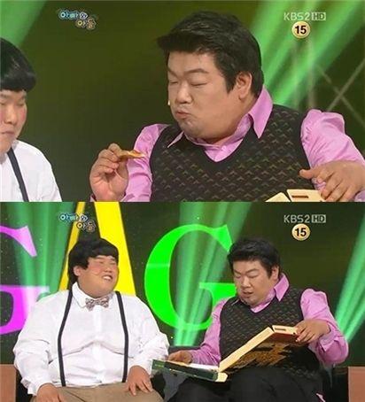 개콘 아빠와 아들(사진: KBS 2TV '개그콘서트')