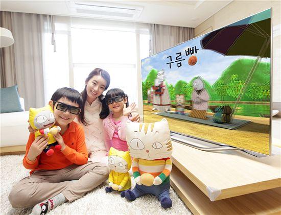 삼성 스마트TV, 인기 애니 '구름빵' 3D로 첫 선