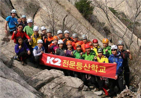 """[포토]""""K2 등산학교, 산타러 오세요"""""""