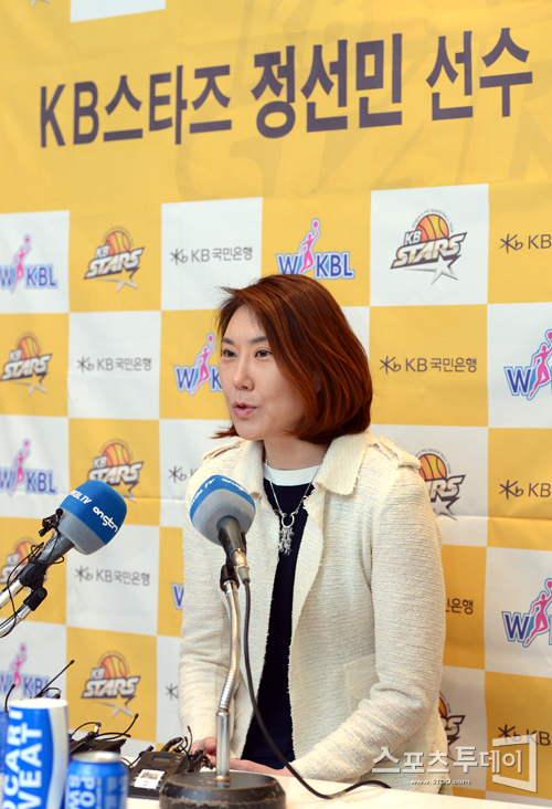 [포토] 바스켓퀸 정선민 은퇴 기자회견