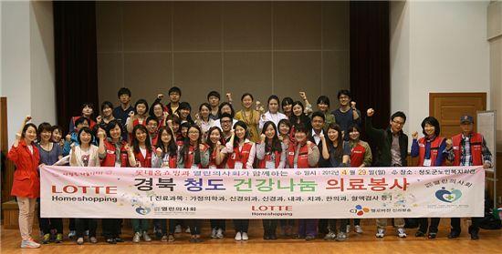 ▲롯데홈쇼핑이 경북 청도군에서 지역 어르신과 장애우를 대상으로 무료 의료봉사를 실시했다.