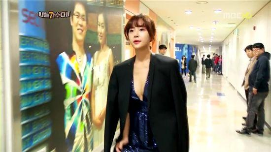 황정음 나가수2 노출 의상(출처 : MBC 방송캡쳐)
