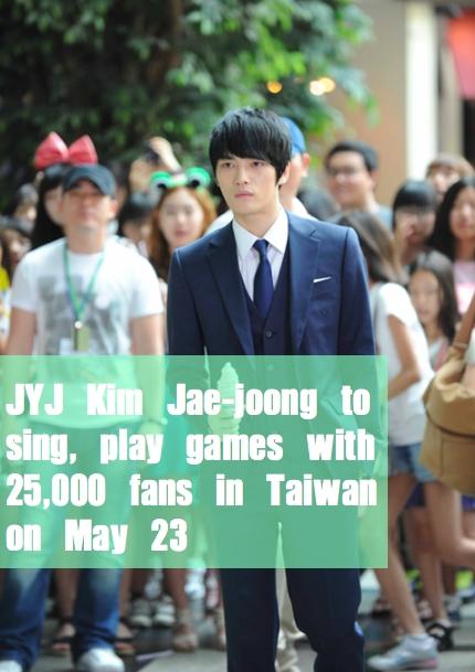 JYJ member Kim Jae-joong [C-Jes Entertainment]