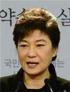 """박근혜 """"우리끼리 갈등하고 정쟁하면 정권재창출 못해"""""""
