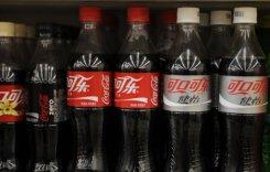 中 코카콜라산시, 제품 중 '염소 오염' 인정