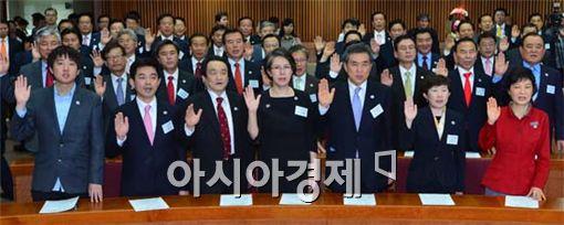 [포토] 국민 행복 다짐하는 새누리당