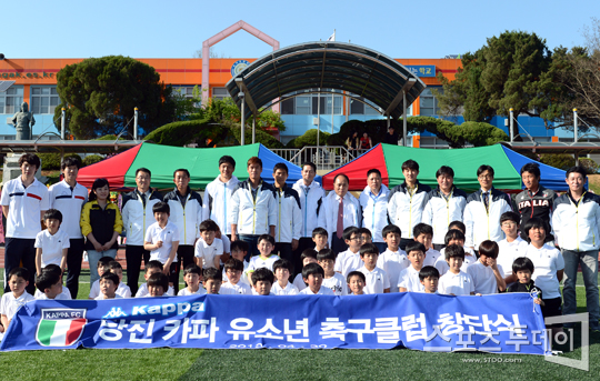 '레전드' 김기동-이을용, 카파FC 유소년 축구클럽 창단