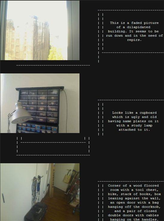 묘사형 카메라가 찍은 결과물.