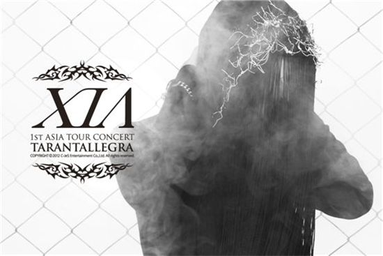 "Poster of JYJ Kim Junsu's upcoming first Asia Tour Concert, ""Trantellagra"" [C-JeS Entertainment]"