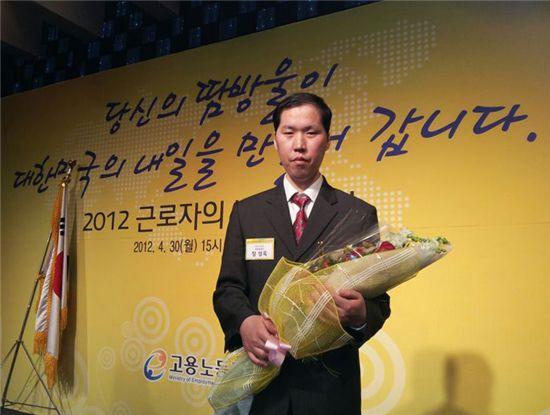 정성욱 태광실업 사원이 30일 열린 근로자의날 정부포상 시상식에서 석탑산업훈장을 수상했다.